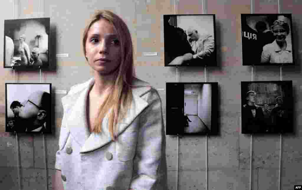 Yevhenia Tymoshenko,Yulia's daughter, attends an exhibition about her mother's case in Paris in June 2012.