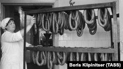 Колбасный цех, СССР, 1987 год