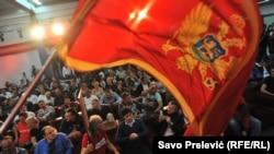 Демократична партія соціалістів святкує перемогу на виборах. Подгориця, 16 жовтня 2016 року