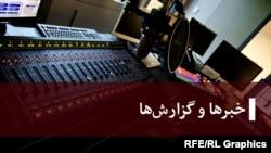 بازپخش برنامه هفتگی نماگر