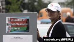 Belarus - Agitation on election to parliament, Belaya Rus and BRSM pickets, 28Aug2012