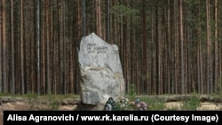 Меморіал в урочищі Сандармох