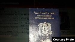 Suriya pasportu