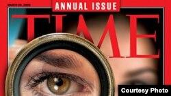 "Обложка футурологического выпуска журнала <a href=""http://www.time.com"" target=""_blank"">Time</a>"