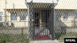 Jedan od zatvora na Kosovu