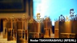 «Имена и лица» - так называется церемония награждения, которую вот уже девятый год проводят в Грузии