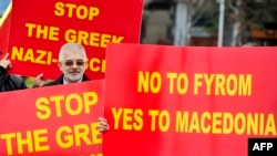Maqedoni, foto nga arkivi