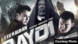 """Uzbekfilmin qadağa qoydu """"Daydi"""" (Avara) filminin afişi."""