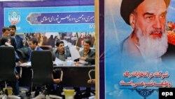 ثبت نام در انتخابات مجلس خبرگان و مجلس شورای اسلامی