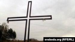 Крыж памяці ахвяраў Чарнобылю