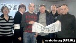 Акцыя актывістаў дэмакратычных арганізацыяў Бабруйска