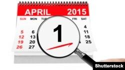 Kalendarda 1-nji aprel gününi görkezýän surat.