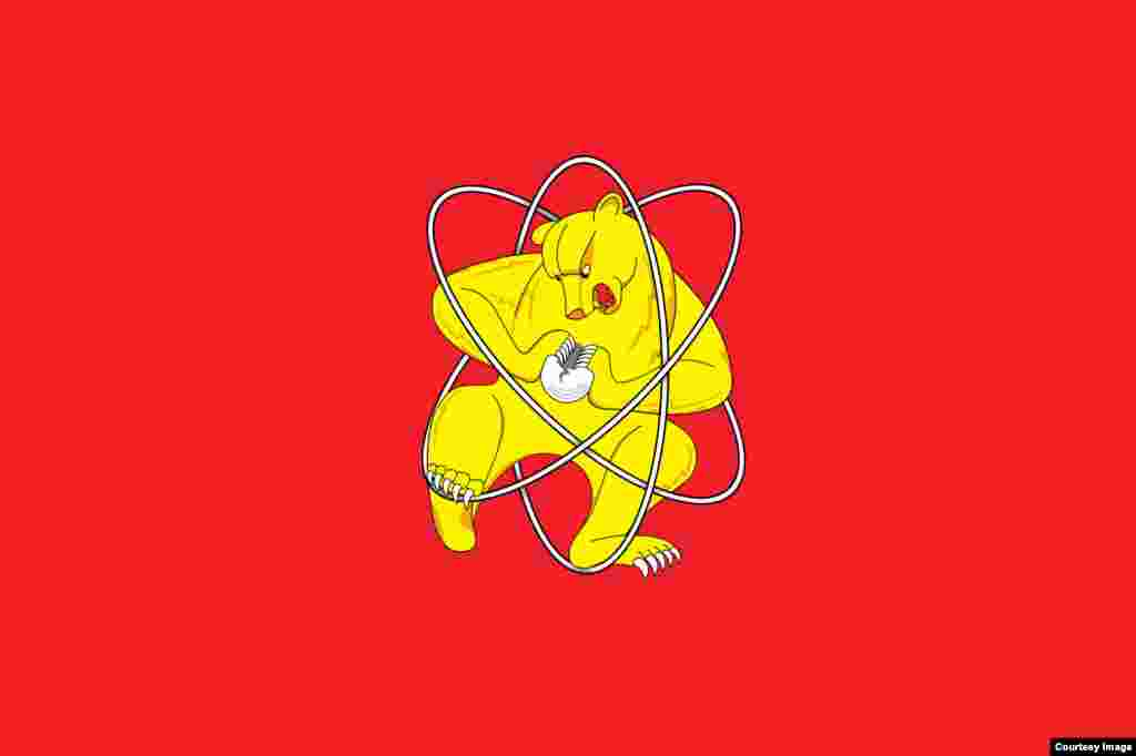 Yes, the flag of Zheleznogorsk is a bear splitting an atom. Yes, it's cool as hell. The city was founded to support a plutonium production facility. It makes satellites now.