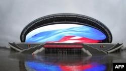 Stadiumi i arenës sportive në Rusi