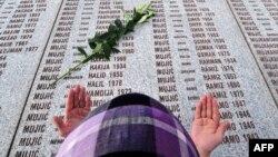 Prizor iz Memorijalnog centra u Potočarima, Srebrenica