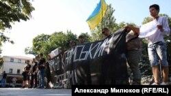 Акция в поддержку Олега Сенцова и Александра Кольченко в Одессе. 25 августа 2017 года