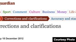 Раздел английской The Guardian – тут публикуют все исправления и разъяснения