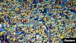 Иллюстрационное фото. Футбольные фанаты Украины во Франции