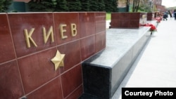Moscow. No flowers at Kiyev Memorial to the Hero City