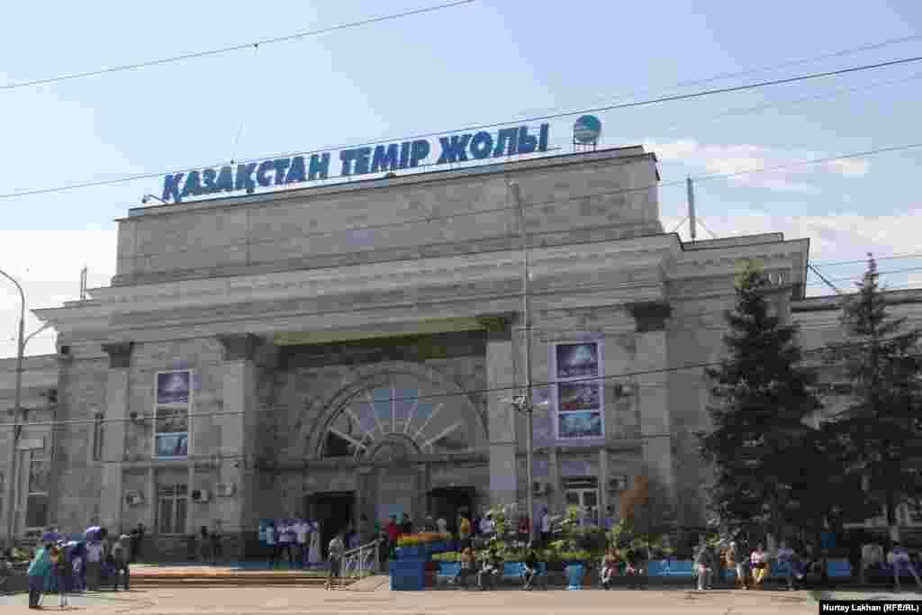 Алматы-2 вокзалы.