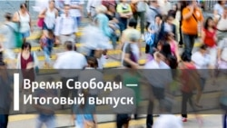 """Политолог Маша Липман - о """"пробуждающейся России"""""""