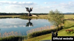 Jasenovac, arhivska fotografija
