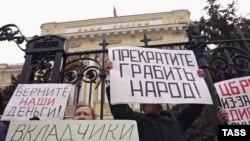 Всего-то 10 лет назад... Март 2005-го: системе страхования вкладов в России - чуть больше года.