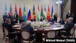 Reuniunea liderilor din CSI
