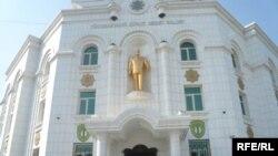 Türkmenistanyň Döwlet serhet gullugy