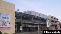 Viernheim Kinipolis cinema