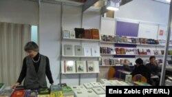Interliber, štand Antibarbarusa, foto: Enis Zebić