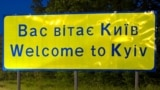 Ukraine -- Welcome to Kyiv - message on the road sign at the entrance to Kyiv