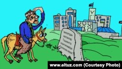 Eltuz.com карикатураси