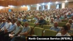 Съезд осетинских фамилий