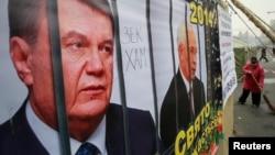 Плакат у Києві на Хрещатику під час Революції гідності
