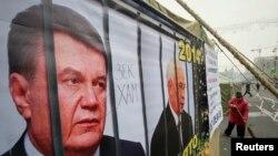 Многие украинцы хотят видеть за решеткой президента Виктора Януковича и премьера Николая Азарова