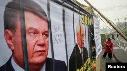 Плакат в Киеве на Крещатике во время Революции достоинства