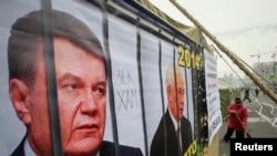 Плакат на Майдані
