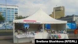 На школьной ярмарке. Астана, 23 августа 2014 года.