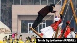 Празднование Наурыза в Бишкеке.