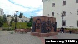 Пастамэнт для аомніка Альгерду ў Віцебску