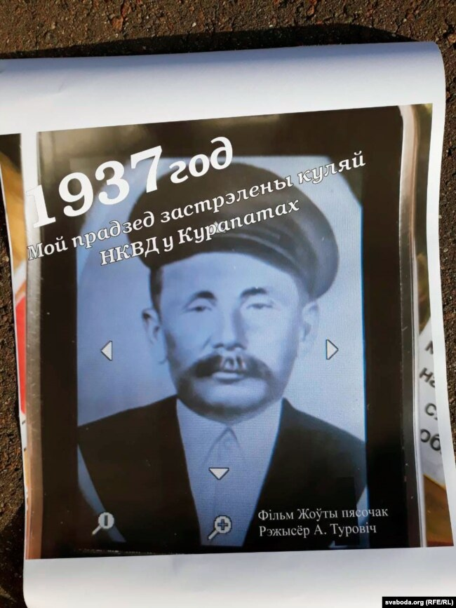 """Расстраляны """"трацкіст"""" Таршкевіч"""