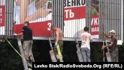 Прихована політична реклама у Чернігові, 24 липня 2015 року