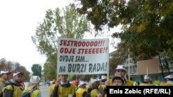 Prosvjed sindikata osnovnog i srednjeg školstva, znanosti i medicinskih sestara, Zagreb, 11. listopada 2012.