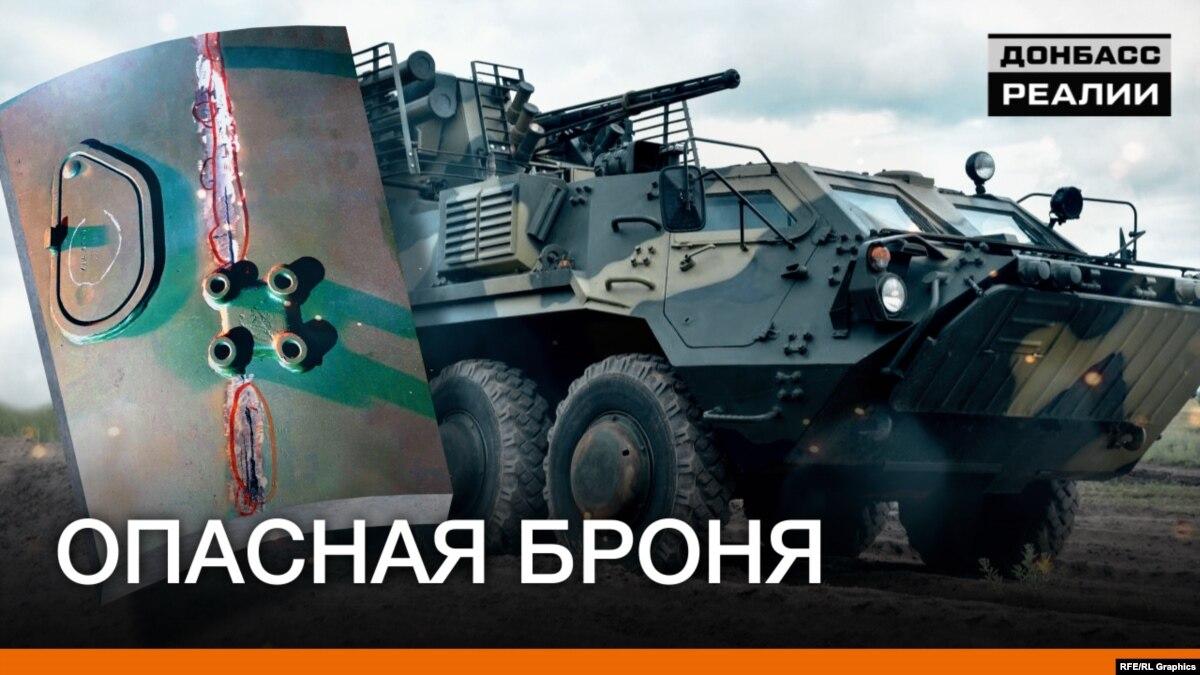 БТР-4: украинская броня не защитит?