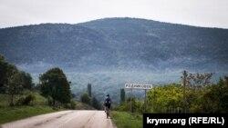 Архивное фото: Байдарская долина, Крым