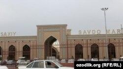 Базар «Абу Сахий» в Ташкенте.