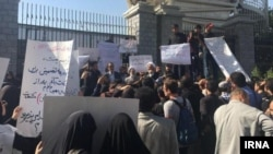 People in Tehran protesting against legislation to crack down on terrorism financing.