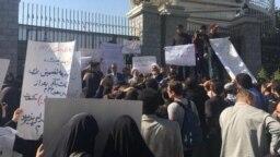 FATF protestors in Tehran, September 30.