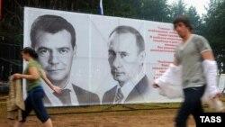 """Участники молодежного форума """"Селигер"""" на фоне портретов руководителей России, июль, 2009 г."""